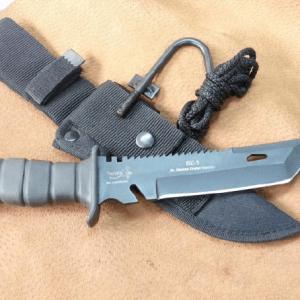 Cuchillo Yarará Ge-1